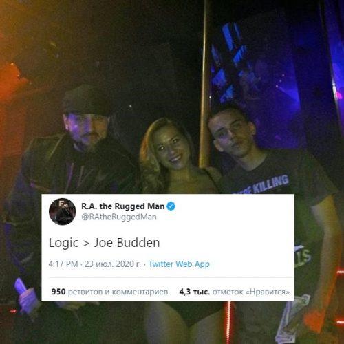 R.A. The Rugged Man объяснил, почему Logic лучше, чем Joe Budden