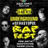 UNDERGROUND RAP FEST в СЕВАСТОПОЛЕ