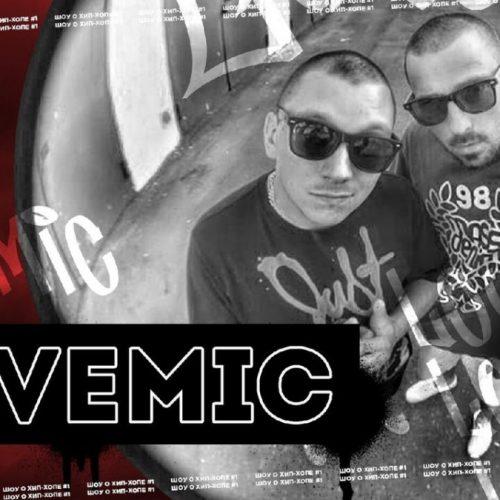 Группа LOVEMIC в новом выпуске «INSIDE SHOW»