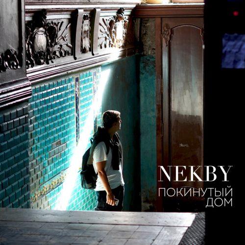 Nekby — «Покинутый дом»