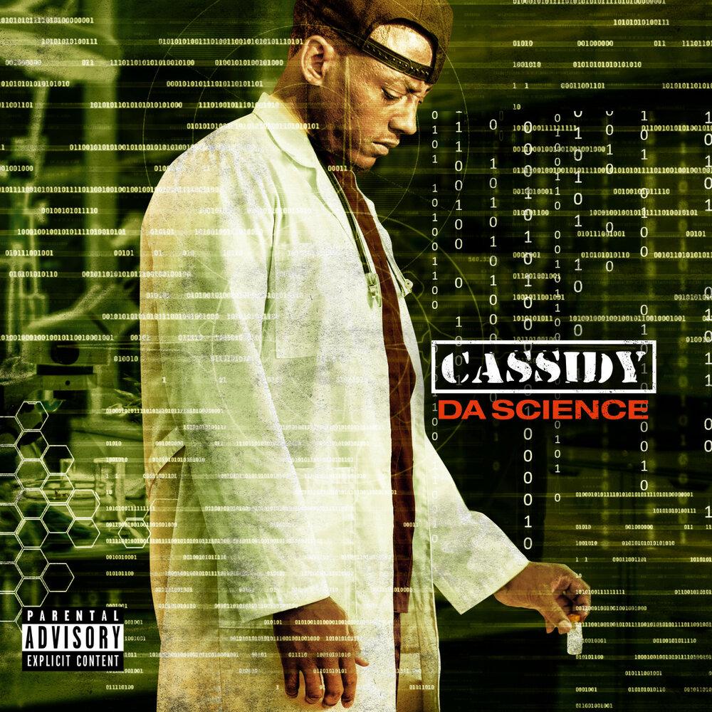 Cassidy — «Da Science»