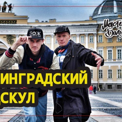 Сергей Кефир в новом выпуске шоу «Мастерская Багуса»