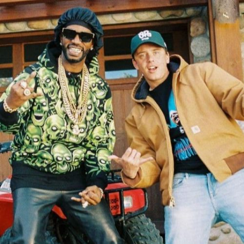 Juicy J — «1995» (feat. Logic)