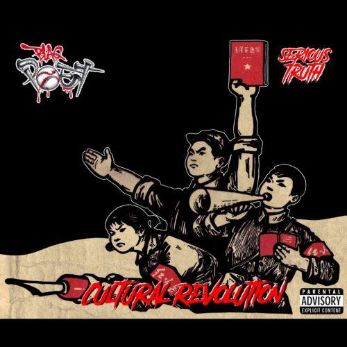 Blaq Poet & Serious Truth — «Cultural Revolution»
