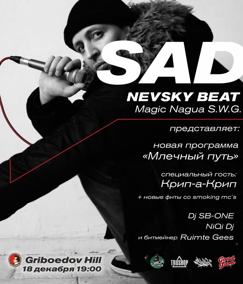 18 декабря Sadman | Невский Бит в клубе Грибоедов