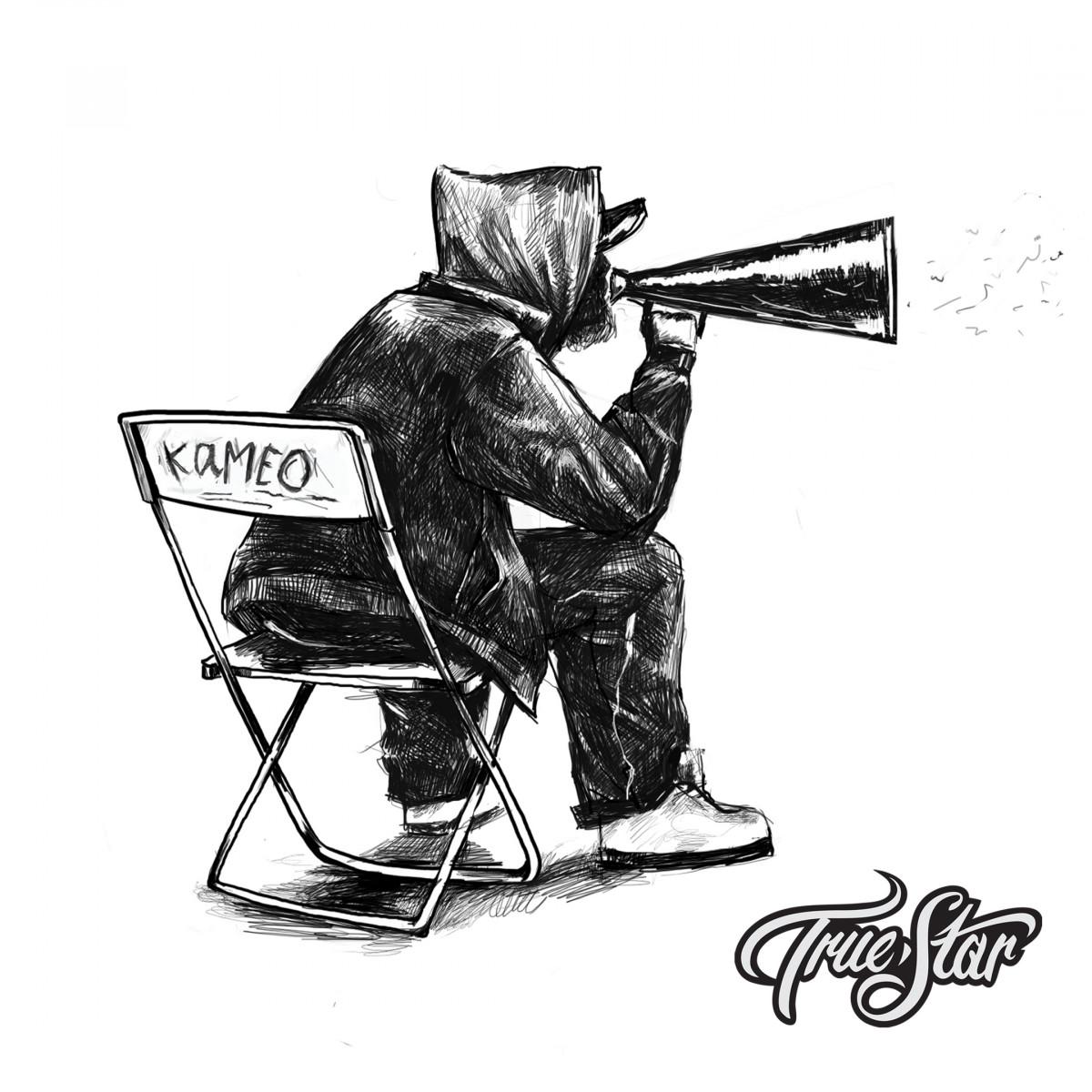 True Star — «Камео»
