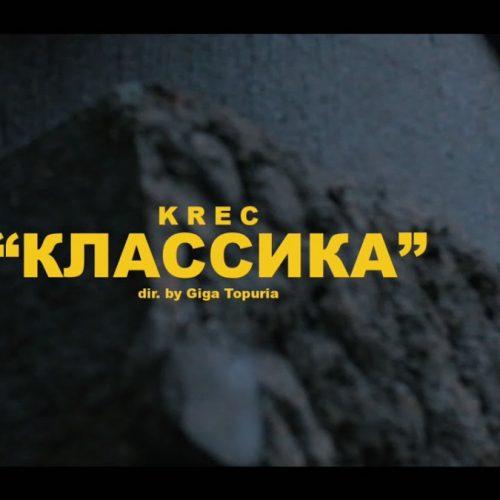 KREC — «Классика»