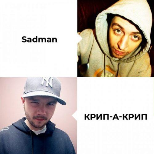 Sadman и Крип-А-Крип на шоу 10 вопросов (выпуск № 94)