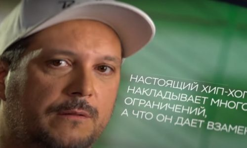 «Легенда» на RTVI: Влад Валов — о русском рэпе, хип-хоп культуре и языке улиц