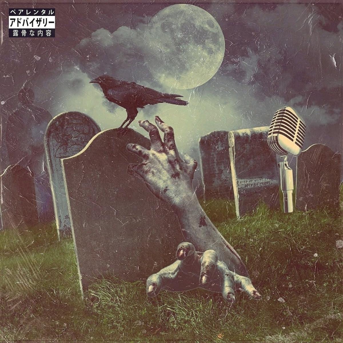 Hanzo Bladez — «Birds Of Prey»