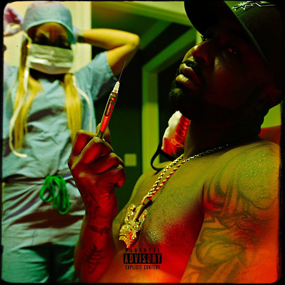 Young Buck — «Vaccine»