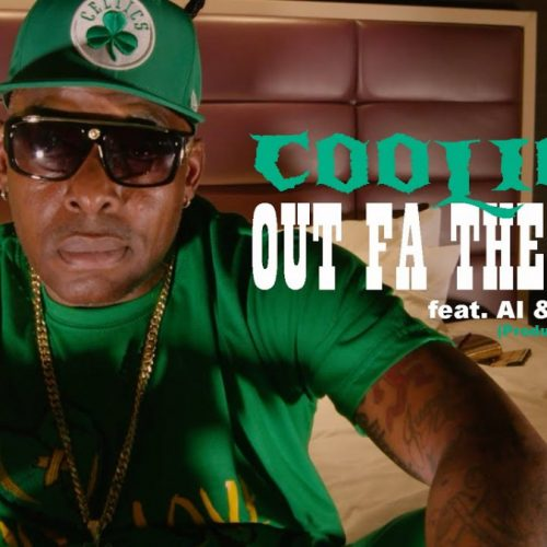 Coolio — «Out Fa the Bag» (feat. AI & C.L.A.Y.)