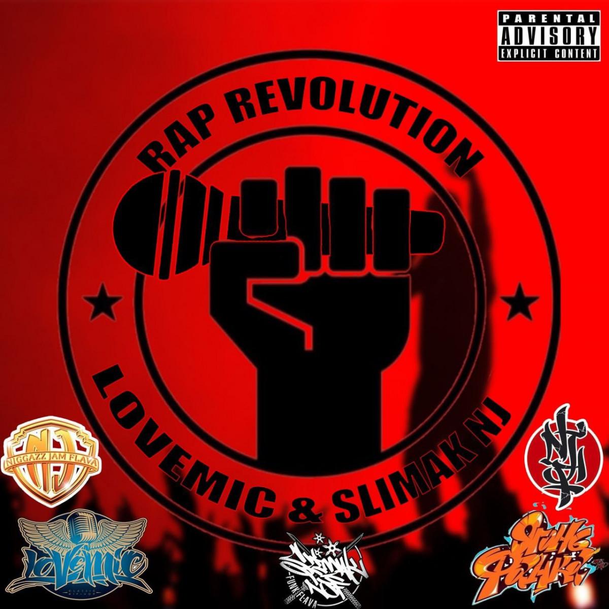 SlimAk NJ FUNK FIRE CREW, Lovemic, Dj Dee Original — «Rap Revolution»