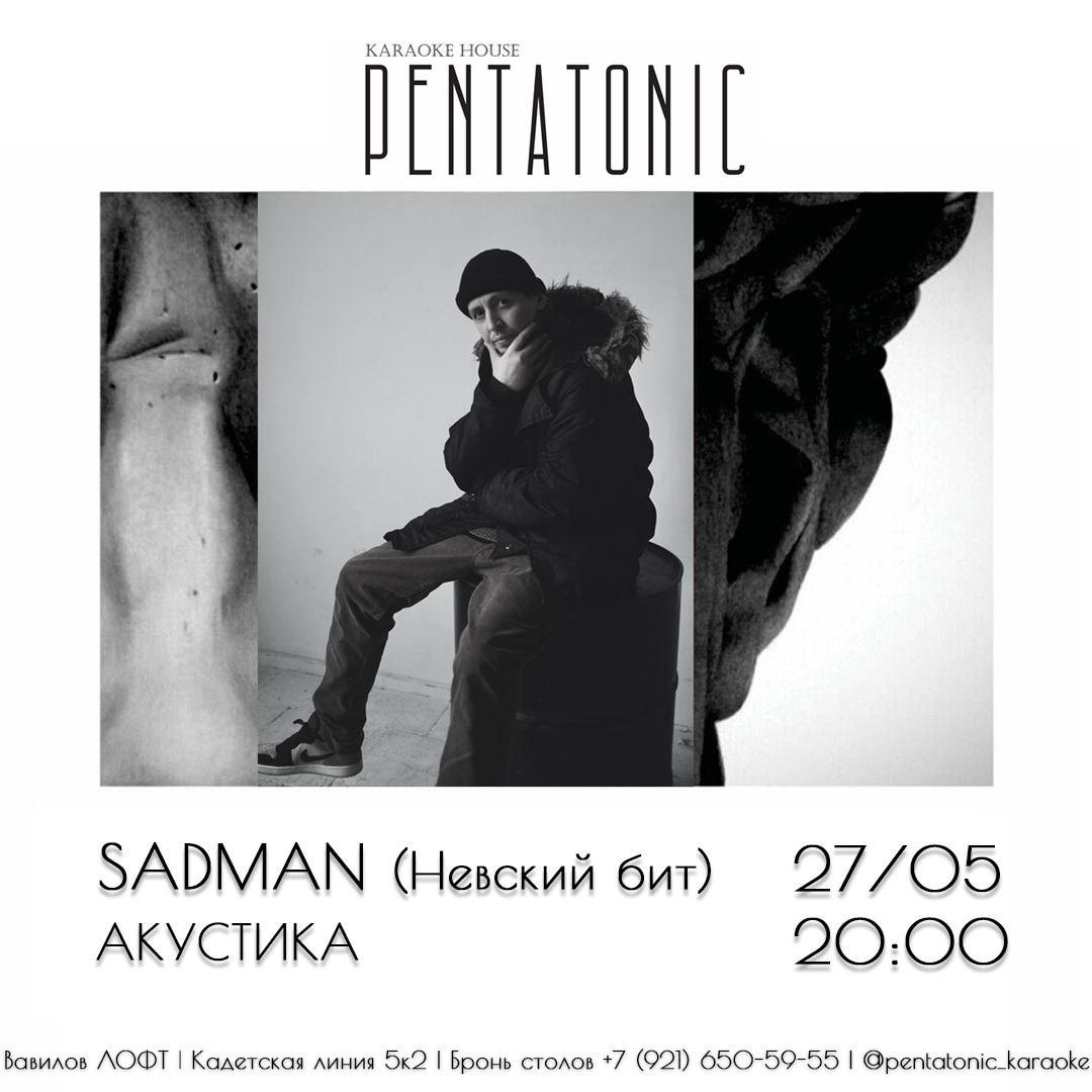 27 мая Sadman | Невский Бит в Pentatonic karaoke house