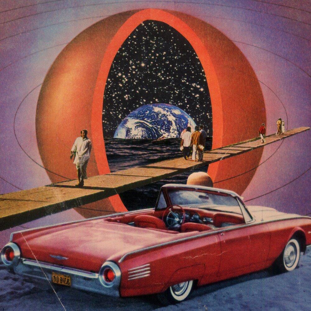 МС Сенечка — «Космически земное приключение»