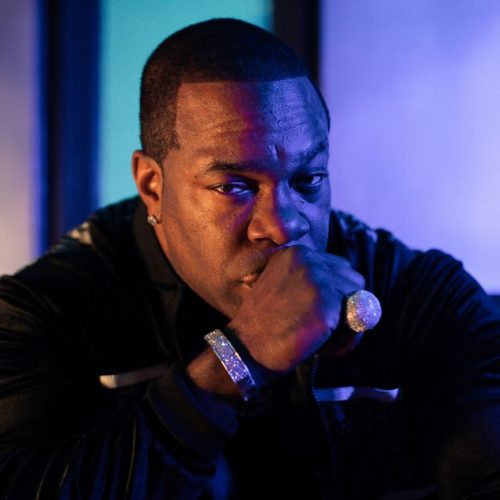 Busta Rhymes — «Deep Thought»