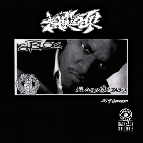 Shrlock — «90's Unreleased + All Comp / Slide Back»