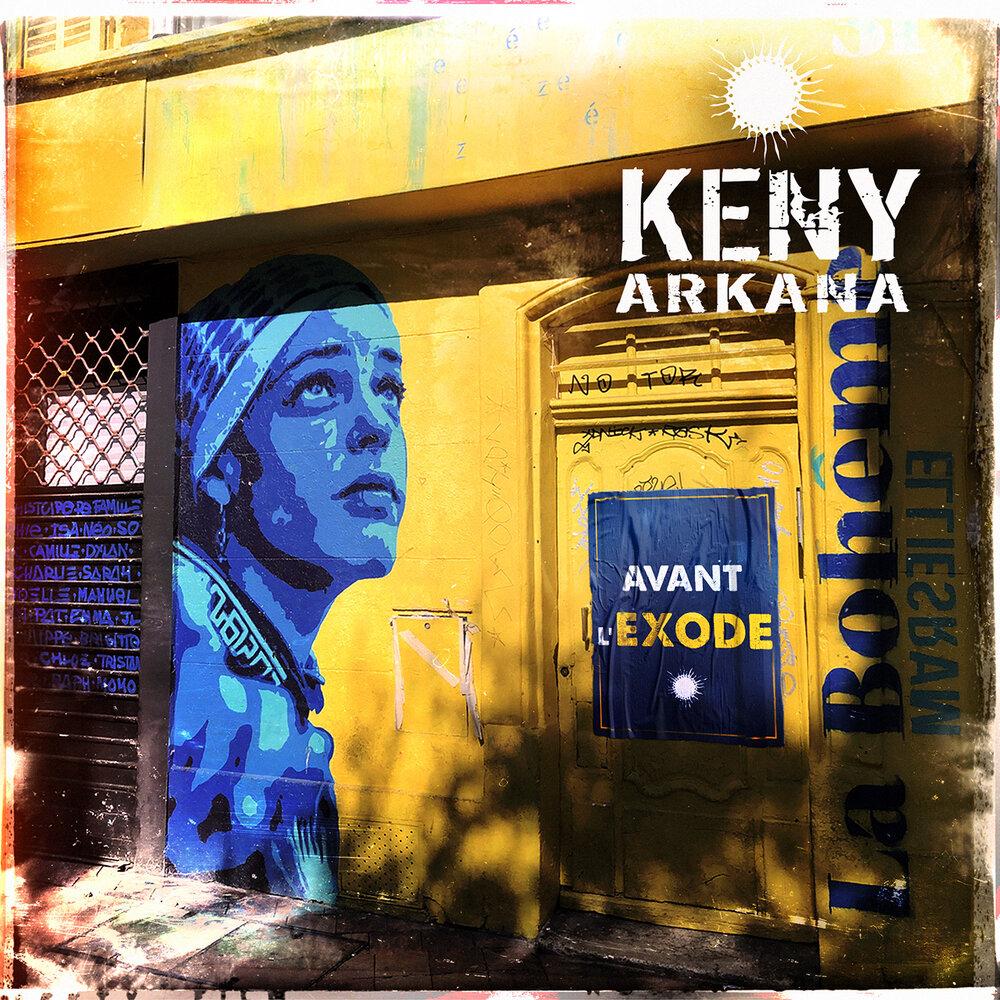 Keny Arkana — «Avant l'exode»